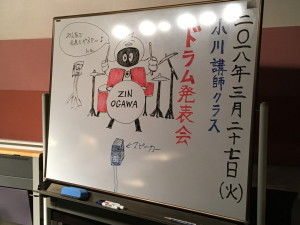 yamano recital (4)