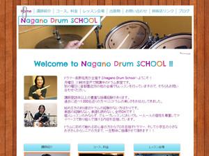 長野ドラム教室